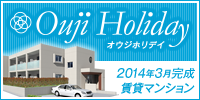 Ouji Holiday03
